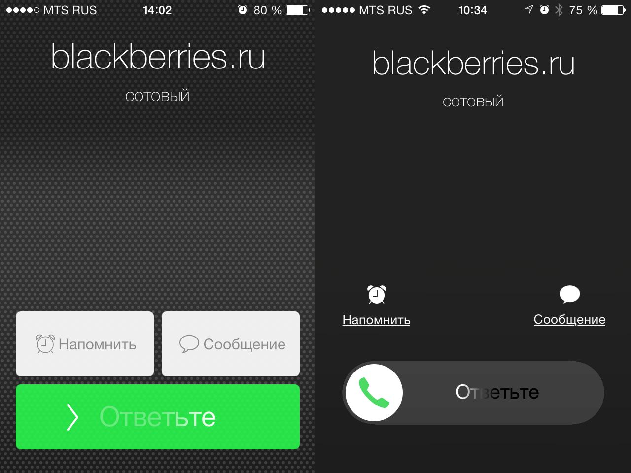 iPhone-iOS7-iOS71-1