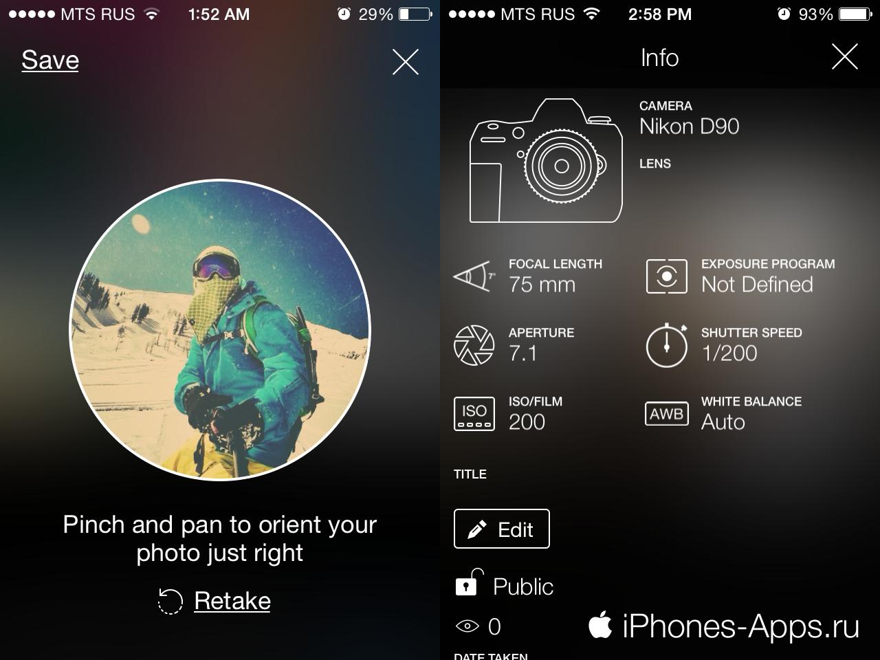Flickr-iPhone-2