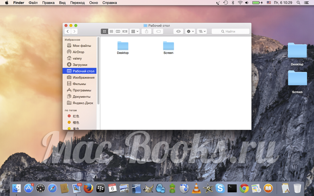 yosemite-mac-books