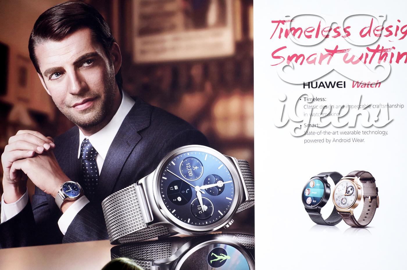 Huawei-Watch-MWC2015-10