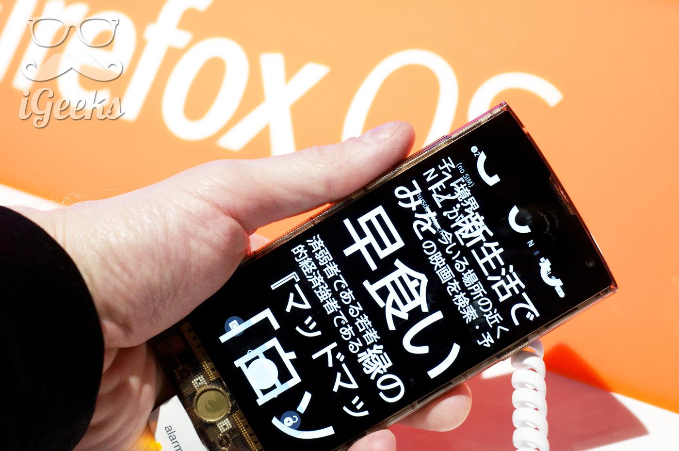 LG-Fx0-MWC2015-14