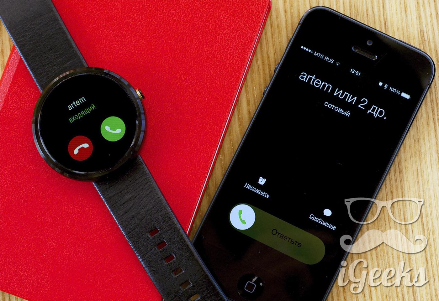 iPhone-Moto360-Geeks
