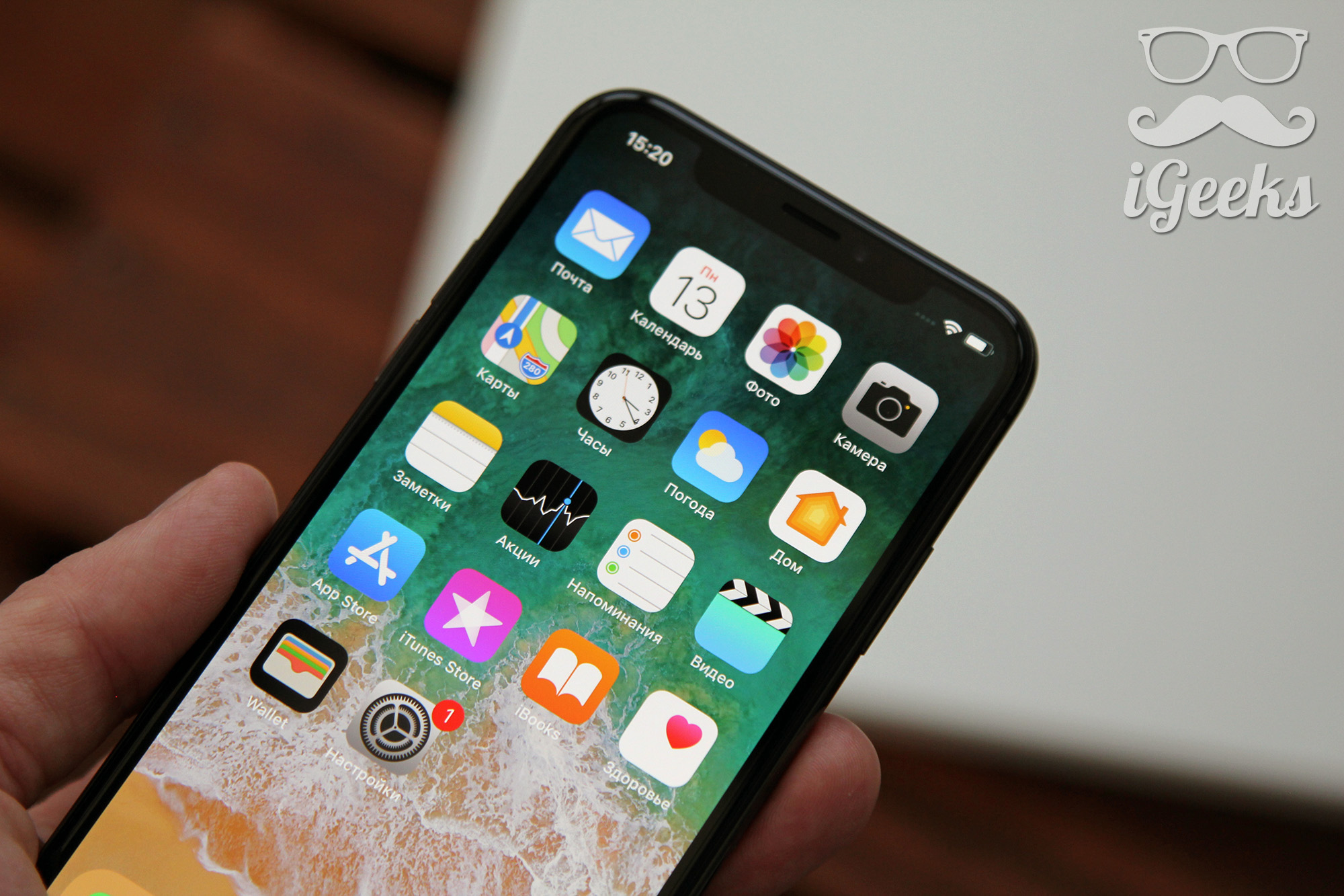 Apple-iPhone-X-Review-55